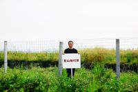 Cooperative Art Project Village Politics Being Watched, 2.92 Square Kilometres by Chen Jianjun + Cao Minghao contemporary artwork performance
