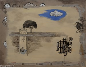 Ostrich Saw a Frog in a Well by Ji Wenyu contemporary artwork