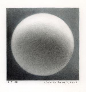 Square Drawing-38 by Minoru Nomata contemporary artwork