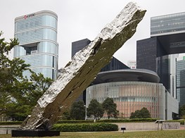 In Memory of a Free Public: Harbour Arts Sculpture Park