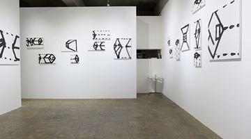 Contemporary art exhibition, Hisashi Yamamoto, ENTRANCE⇔EXIT⇔LID⇔BOTTOM at Yumiko Chiba Associates, Tokyo, Japan