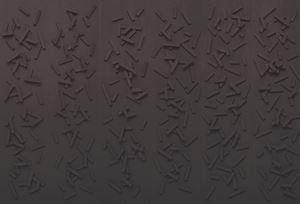 2-2-17 by Kiyoshi Hamada contemporary artwork
