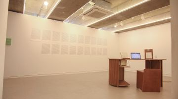 Contemporary art exhibition, Hyejin Jo, Look, Shape, Place. 꼴, 모양, 자리. at Space Willing N Dealing, Seoul, South Korea