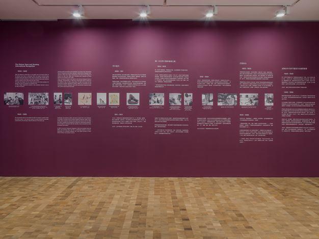 Exhibition view: Hans Arp,Arp: Master of 20thCentury Sculpture, Hauser & Wirth, Hong Kong (4 September–9 November 2019).© Stiftung Arp e.V., Berlin / Rolandswerth / 2019, ProLitteris, Zurich.Courtesy Stiftung Arp e.V. and Hauser & Wirth. Photo: JJYPHOTO.