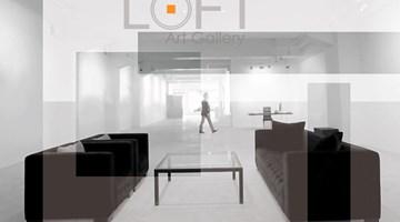 Loft Art Gallery contemporary art gallery in Casablanca, Morocco