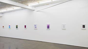 Contemporary art exhibition, Josh Brand, CONDO 2020 hosting Misako & Rosen, Tokyo at Herald St, London
