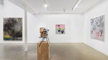 Contemporary art exhibition, Group Exhibition, Greene Naftali at Galerie Chantal Crousel: Arrangement in Gray at Galerie Chantal Crousel, Paris