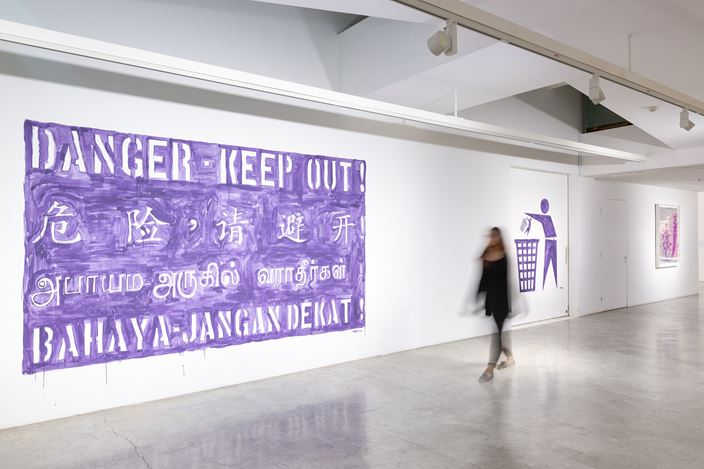 Exhibition view: Manuel Ocampo, Ideological Mash-Up/Remix, STPI, Singapore (17 May–22 June 2019). Courtesy STPI.