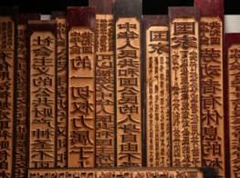 Harmonious Society, Centre For Chinese Contemporary Art