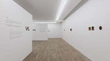 Contemporary art exhibition, Yun Yongye, New Moon at HdM GALLERY, Beijing