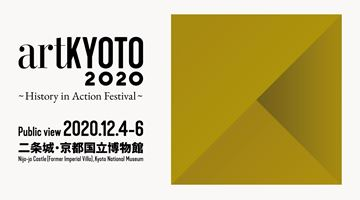 Contemporary art exhibition, artKYOTO 2020 at Kosaku Kanechika, Kobe, Japan
