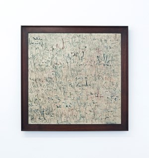 Untitled by León Ferrari contemporary artwork