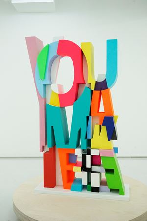 You Make Me by Dae Chul Lee contemporary artwork