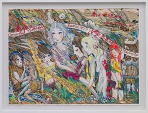 Teach Us to Outgrow Our Madness by Koichi Enomoto contemporary artwork