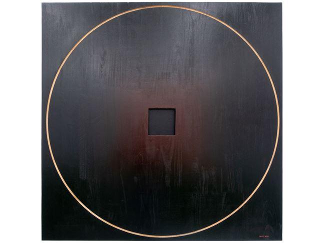 Unknowable by Po Po contemporary artwork
