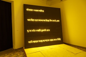 Cross exam my nocturn doubts: labour reconciled... A conversive architectural installation by Sanchayan Ghosh contemporary artwork