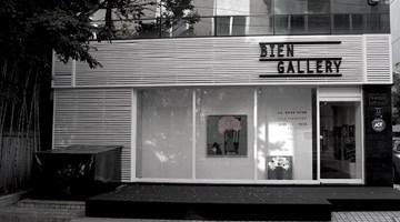 BIEN GALLERY contemporary art gallery in Seoul, South Korea
