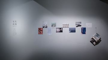 Contemporary art exhibition, Group Show, And Life Goes On at Mind Set Art Center, Taipei