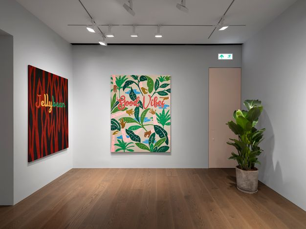 Exhibition view: Joes Mesler, In the Beginning, Lévy Gorvy, Hong Kong (23 June–14 August 2021). Courtesy Lévy Gorvy. Photo: Kitmin Lee.