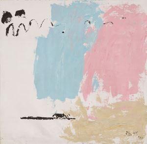 山水・船 Landscape with Boat by Yeh Shih-Chiang contemporary artwork