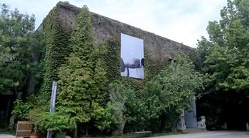 ShanghART contemporary art gallery in Beijing, China