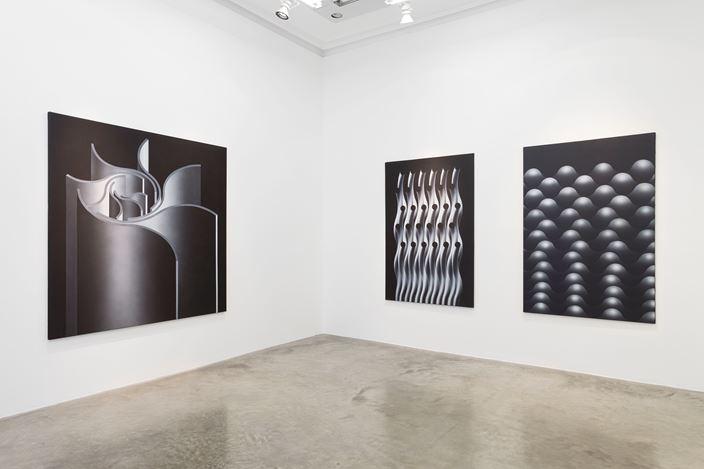 Exhibition view: Julio Le Parc,Bifurcations, Galerie Perrotin, Paris (14 October–23 December 2017). Courtesy the artist and Galerie Perrotin. © Julio Le Parc / ADAGP, Paris, 2017. Photo: Claire Dorn
