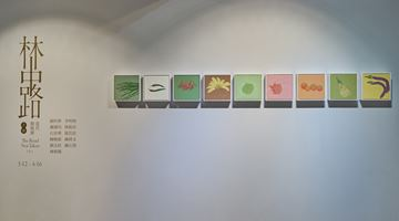 Contemporary art exhibition, Group Exhibition, The Road Not Taken Ch.1 at Mind Set Art Center, Taipei
