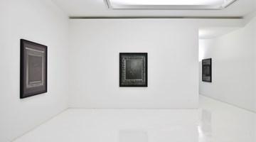 Contemporary art exhibition, Yuji Ono, Vice Versa—Les Tableaux at ShugoArts, Tokyo, Japan