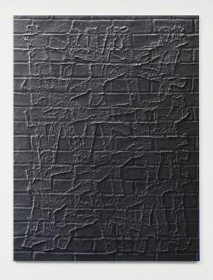 Unmask by Amir Nikravan contemporary artwork
