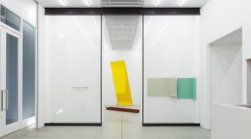 Contemporary art exhibition, Kaz Oshiro, Republic at MAKI, Tennoz, Tokyo