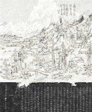 Xi Mountain Snowy Night by Wang Tiande contemporary artwork