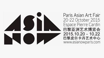 Contemporary art exhibition, Asia Now Paris at A Thousand Plateaus Art Space, Chengdu
