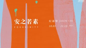 Contemporary art exhibition, Jason Chi, Equanimity at Tina Keng Gallery, Taipei, Taiwan
