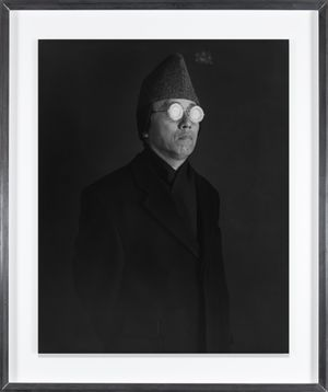 Distorted Universal Vision (Self-Portrait) by Hiroshi Sugimoto contemporary artwork photography