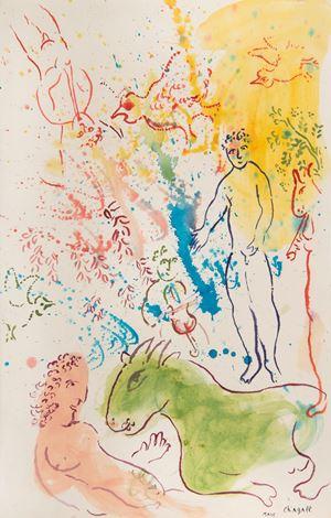 La fête autour du nu rose by Marc Chagall contemporary artwork works on paper