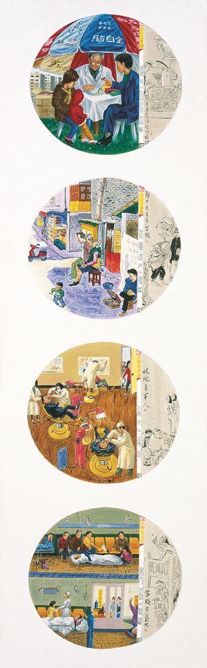 Highlighting Mosaic of Shanghai 圈點上海百多圖 by Liu Dahong contemporary artwork