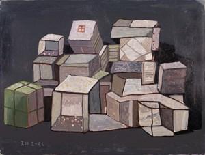 Song Zhuang  No.8 宋庄之八 by Wang Chuan contemporary artwork