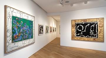 Contemporary art exhibition, Pierre Alechinsky, Travaux de l'année 2018 at Galerie Lelong & Co. Paris, 13 Rue de Téhéran, Paris, France