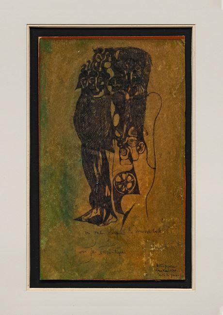 Carta da Gioco (Playing card) by Octav Grigorescu contemporary artwork
