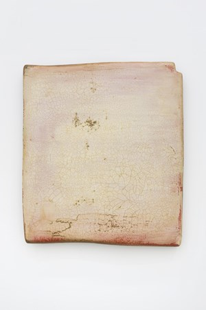 Intactness by Su Xiaobai contemporary artwork