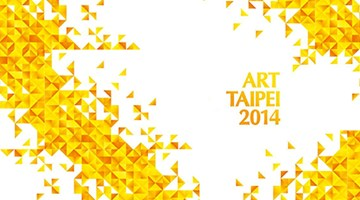 Contemporary art exhibition, Art Taipei 2014 at Ocula Private Sales & Advisory, London