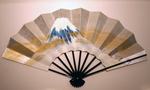 November (Folding Fan) by Taro Yamamoto contemporary artwork