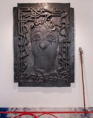 Actor Tarot-Ṣaḍāyatana by Tianzhuo Chen contemporary artwork sculpture