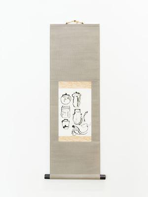 The Subbasement of craft, after Oyamazaki by Matthew Lutz-Kinoy contemporary artwork
