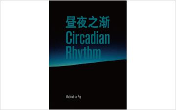 Cheng Ran: Circadian Rhythm