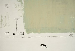 Wild Dog《流浪狗》 by Yeh Shih-Chiang contemporary artwork