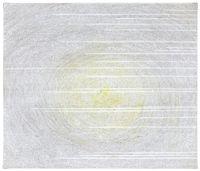 My Romance No.2 我的罗曼史No.2 by Ouyang Chun contemporary artwork painting