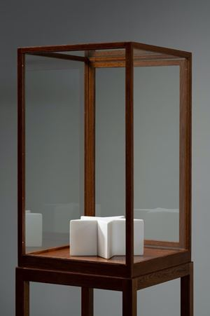 The Star Book by James Lee Byars contemporary artwork