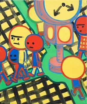 O-Platz by Marcus Weber contemporary artwork
