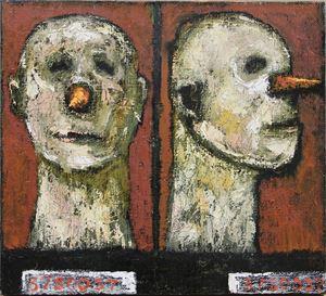 Untitled (Carrot Nose) by Niyaz Najafov contemporary artwork